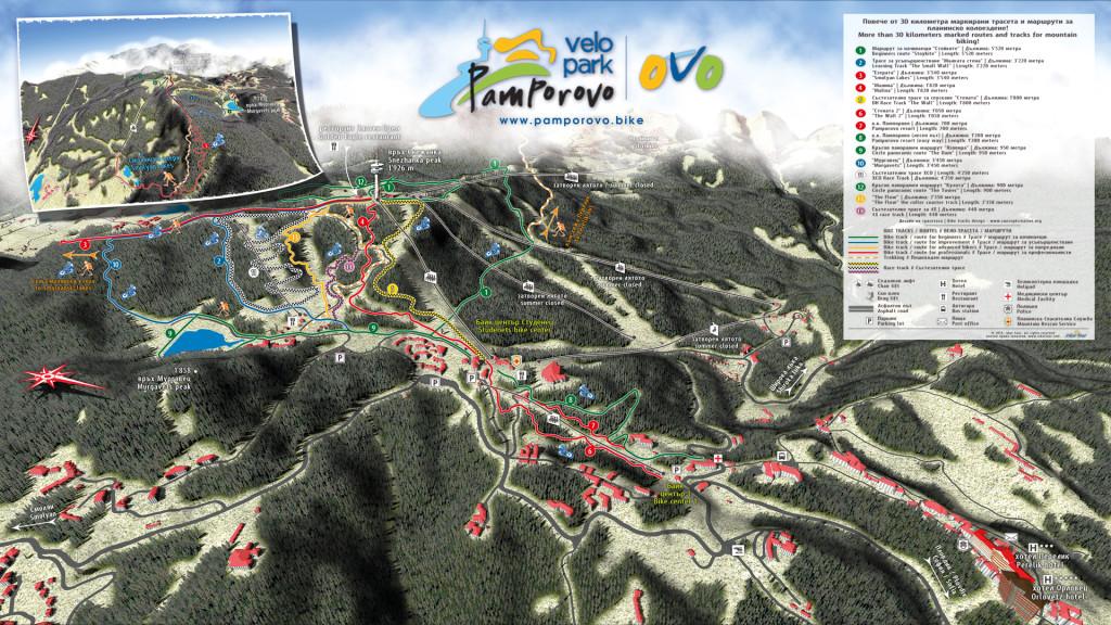 Велопарк Пампорово - новото през 2014 г.