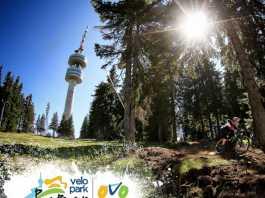 велопарк пампорово - байк фест 2015