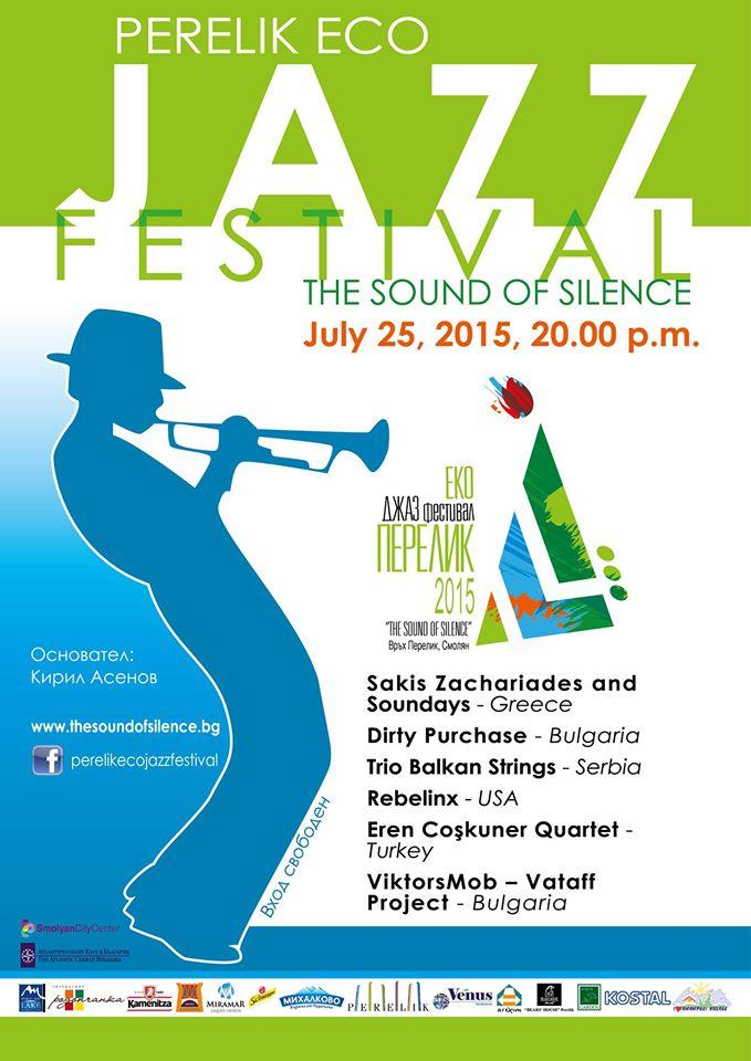 Официален постер на Перелик Еко Джаз Фестивал 2015