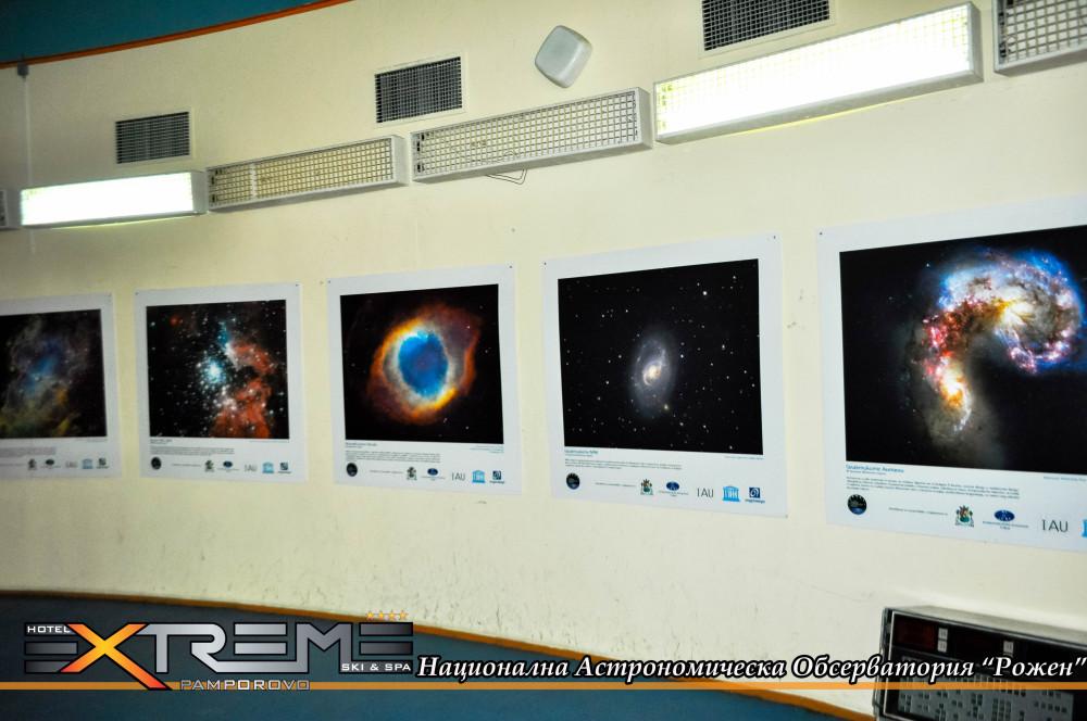 Изложба на снимки в НАО Рожен