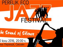 perelik eco jazz fest 2016