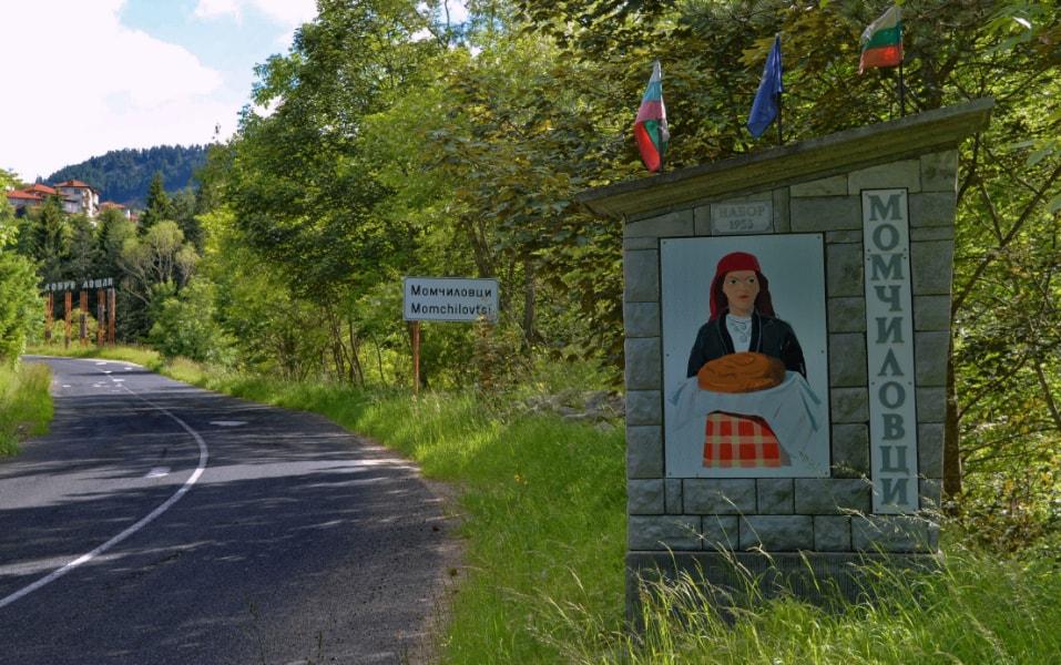 Село Момчиловци