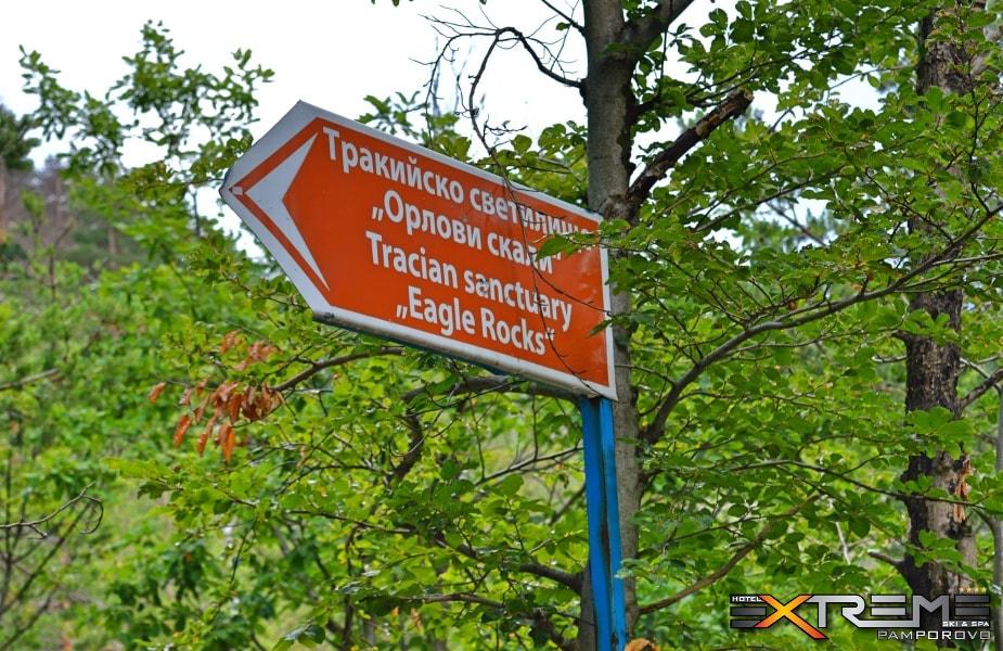 орлови скали път